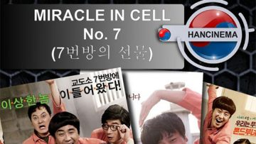 Miracle In Cell No.7 [Infographic]