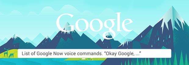 SECRETS OF GOOGLE : LIST OF GOOGLE NOW VOICE COMMANDS